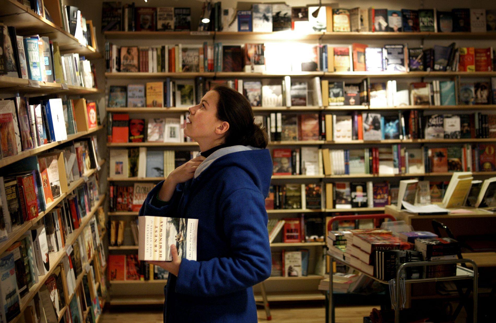 NOK NÅ: Det ikke dokumentert at den såkalte kryssubsidieringen faktisk fører til mer mangfold i norsk bokbransje, skriver konkurransedirektør Lars Sørgard.