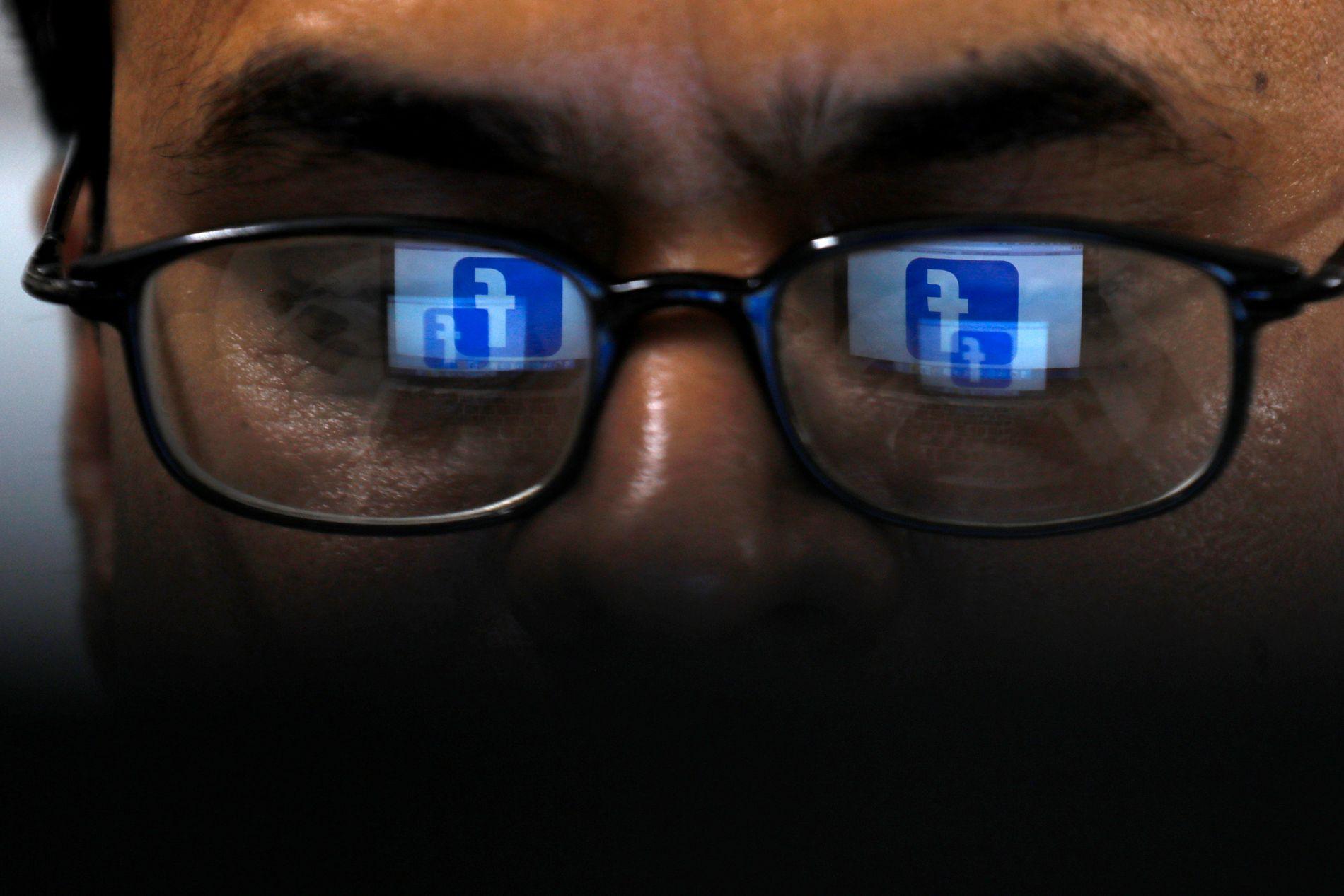 Facebook har for mye makt